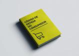 Código de Defesa do Consumidor completou 27 anos em vigor