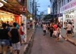 São Vicente lança 3ª Feira Virtual de Oportunidades